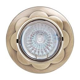 CLOVER-G6.35-Titan Schwarz-50W-Halogen Projektoren / Strahler