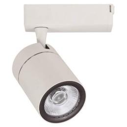 DUBLIN-35W-Schwarz-LED Lampen / Leuchtmittel