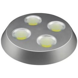 JASMIN-32W-Silber-LED Strahler / LED Solarleuchten