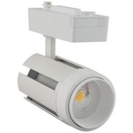 LONDON-35W-Silber-LED Lampen / Leuchtmittel