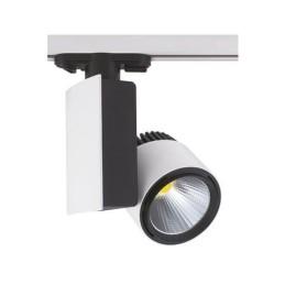 MADRID-23W-Silber-LED Lampen / Leuchtmittel